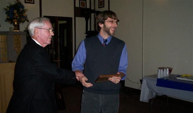 Hugh Spagnuolo Excellence in Teaching Award